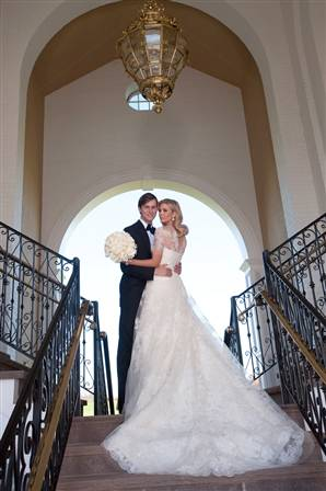 Ivanka Trump & Jared Kushner Wedding